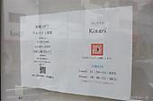 180526_kinari04