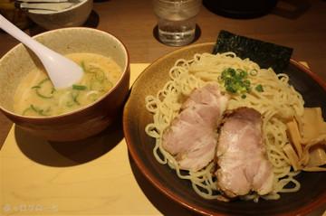 Nogatahope04