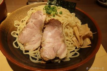 Nogatahope05