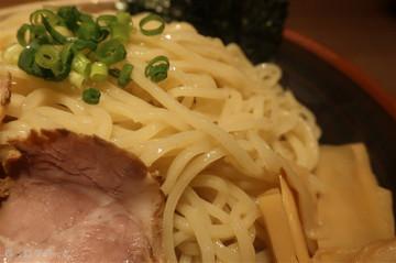Nogatahope06