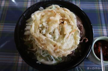 Yamazakiya05