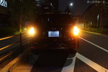 181025taillamp