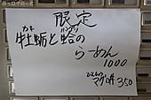 181118ohkido03