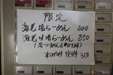 190113_okido03
