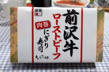190114ko_saiji01