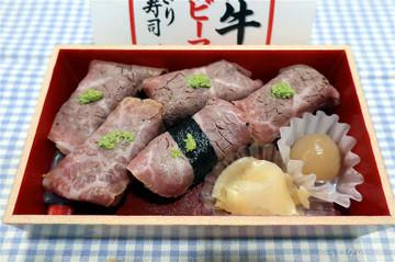 190114ko_saiji02