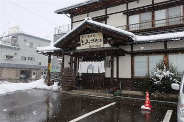 190208_2tomizawa01