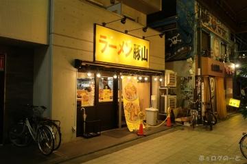 Butayama01