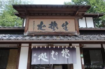 Futaba_hotaka01