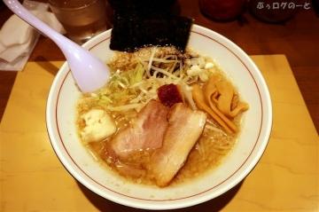 Nogata_hope04