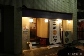 Rokuya_asari01