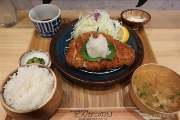 Tonkatsu_nori04