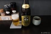 00narikura_beer