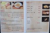 00narikura_menu