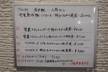 191118nari_ainou