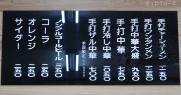 200202suzuki02