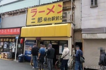 200328sjirou01