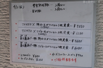 200404narikura02