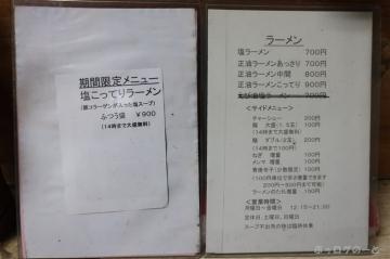 200428gankonw02