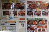 200613umakichi03