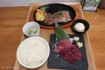 200613umakichi05