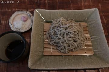 200619jiyusan04