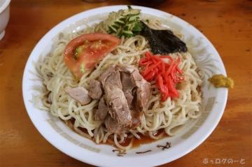 200629daiichigen05