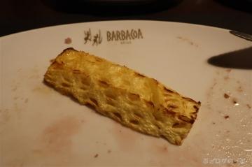 200801barbazoa18