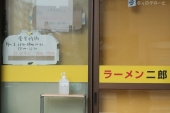 200922jiro_chiba02
