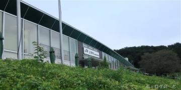 200926_1_tonasu11