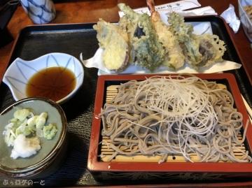 200926_2_shinkichi13