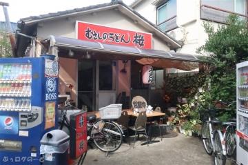201018sakura01