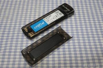 201030x1carbon06