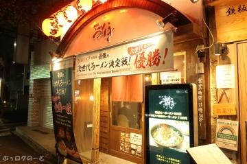 201113tsunagi01