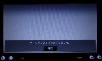 201121verup_01