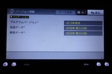 201121verup_02