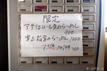 201129ohkido01