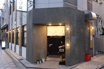 201210asobitei01
