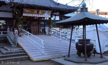 201231yakushi02