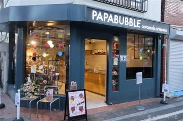 210131papabubble02