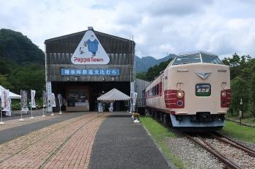 210716tetsumura01
