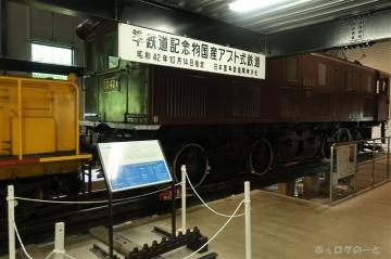210716tetsumura06
