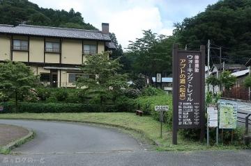 210716yokokawa02