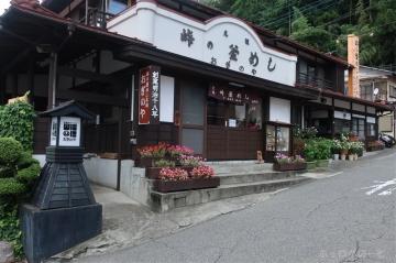 210716yokokawa04