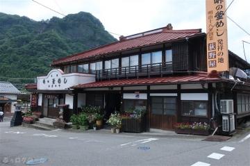 210716yokokawa06