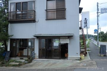 210922shibosawa01
