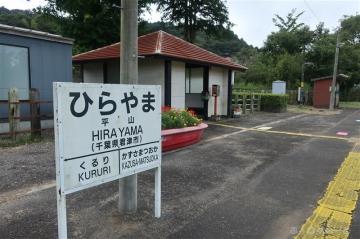 210922shibosawa03