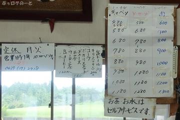 210922shibosawa04