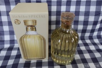 Iichico_special30