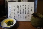 Katsu_hey02